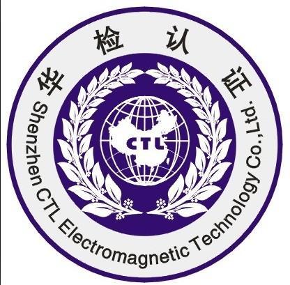 深圳市华检电磁技术公司