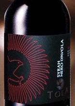 供应西拉黑珍珠干红葡萄酒批发