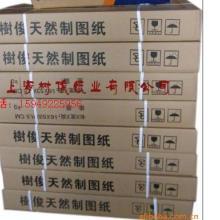 供应工程复印纸图片