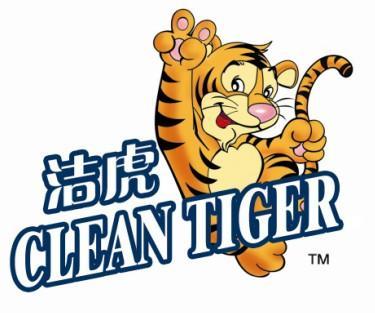 上海永积化学技术有限公司(苏州办)
