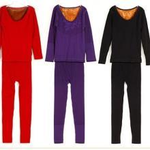 厂家低价批发加绒加厚无缝纤体保暖内衣一手货源低价大量批发批发