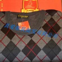 保暖内衣厂家大量批发加绒加厚保暖内衣尾货大量低价清仓