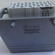 供应德国walther连接器701616,插头,插座,电磁铁