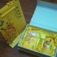 帝王黄套装移动电源无线鼠标陶瓷笔图片