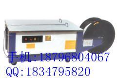 上海低台PP带打包机价格图片