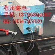 高频血袋胶管热合机生产厂家鑫电图片
