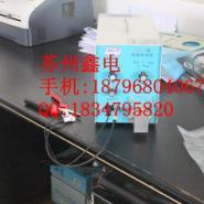 全自动高频血袋胶管热合机厂家信息图片