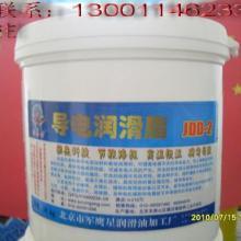 供应导电防锈润滑脂黄油膏批发