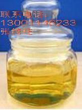 供应高温合成链条油回流焊专用图片