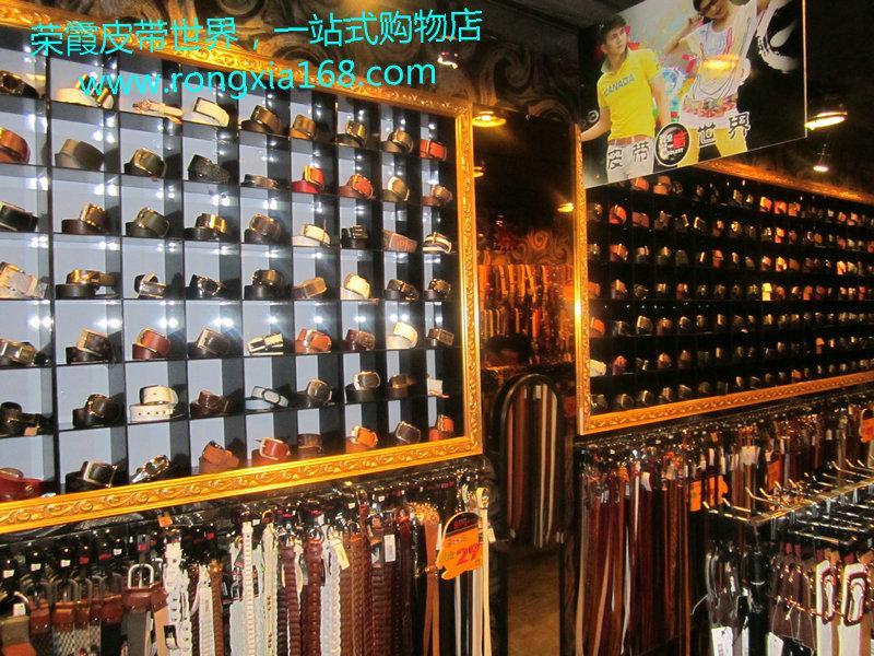 腰饰图片 腰饰样板图 创新时尚迎合女性的独家腰饰店 香港...