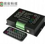 供应广东珠海LED多功能RGB控制器BC-380