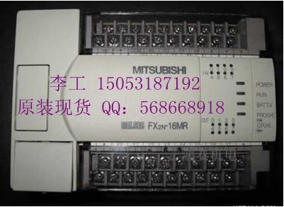 供应济南三菱PLC FX1N-40MR-001原装现货
