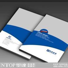 供应高档画册设计,长沙高档画册设计公司,长沙最专业的高档画册设计公司批发