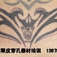 2012优惠清洗纹身洗眉毛去痣图片