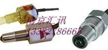 供应用于废水处理|医学诊断和消的南京光电液位开关价格优惠,南京光电液位开关厂家