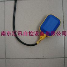 供应电缆浮球液位开关HDL系列/电缆浮球液位控制器