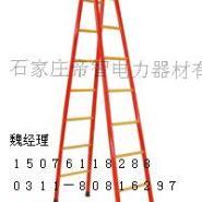 电工绝缘梯4米A型梯价格双面升降梯图片