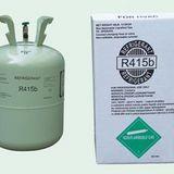 供应制冷剂R145B杭州