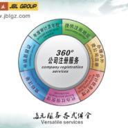那些年我们一起在广州注册的公司图片