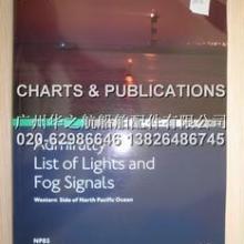 供应NP085航海图书