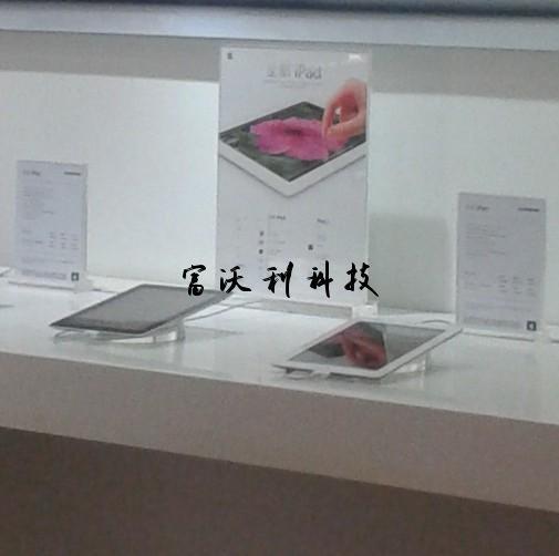 供应苹果水晶A5台卡亚克力信息台卡