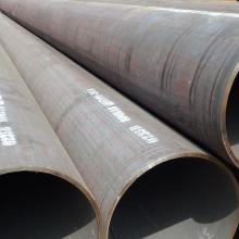 供应X42埋弧焊直缝钢管SAWL/EFW焊管PSL2直缝焊接钢管批发
