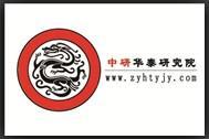 2012-2016年中国金银珠宝首饰行业市场消费调研及投资价值深度评