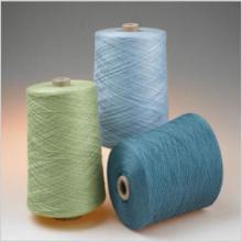 供应多色现货绵羊绒纱线羊毛纱羊毛线环保批发
