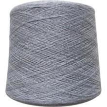 供应山羊绒纱线羊绒纱毛线环保外贸尾单可定做批发