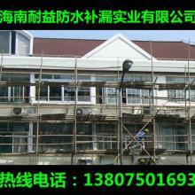专业卫生间防水,楼顶防水,房屋防水,建筑装修施工