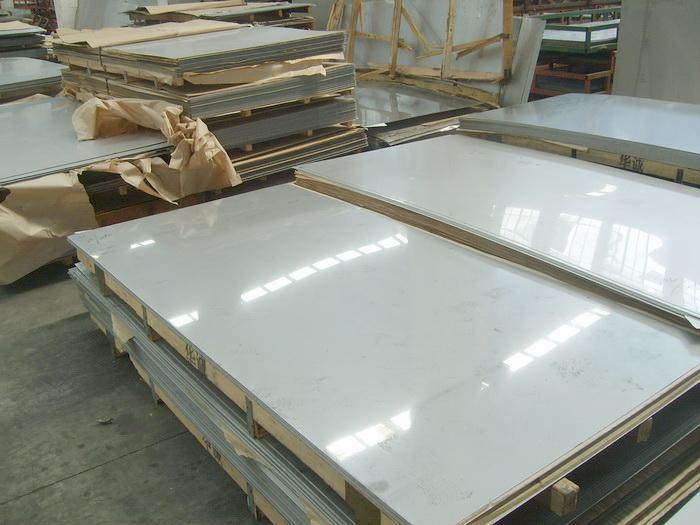 天津市苍辉钢铁有限公司生产供应无锡310S不锈钢板材