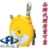 供应ATB气动工具平衡器/三国弹簧平衡器/气动工具