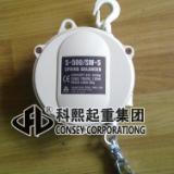 供应平衡器/韩国三国弹簧平衡器/SAMKOOK弹簧平衡器