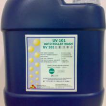 供应日本光阳环保洗车水