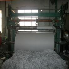 山东华闻纸业集团生产65克木浆双胶纸