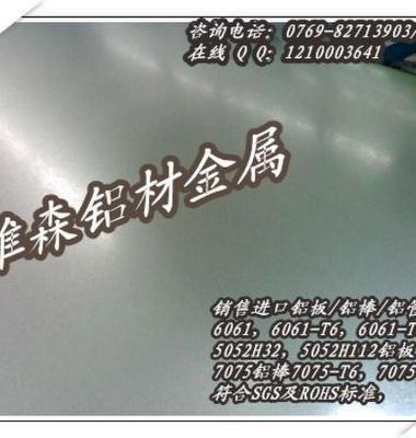 光亮铝板图片/光亮铝板样板图 (4)