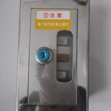 供应按钮盒防火卷帘门开关盒