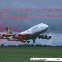 供应深圳到蒙古空运 深圳机场到蒙古快递 东莞虎门到蒙古快递空运 环迅图片
