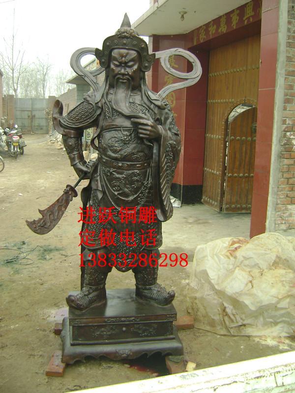 铜雕图片 铜雕样板图 关公铜雕 唐县进跃铜雕工艺品厂