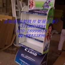供应展示货架 广告展览器材  展示货架厂家直销图片