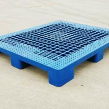 供应塑料托盘生产厂家供应各地塑料托盘