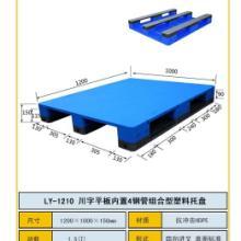 供应吴忠市塑料托盘【吴忠塑料托盘】,规格齐全,产品性能高批发