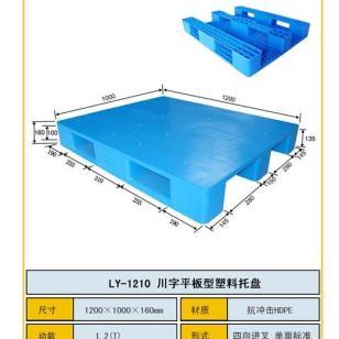 朔州塑料托盘供应商图片