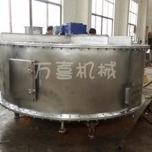 供应苯胺干燥机-苯胺干燥机生产厂家-苯胺专用干燥设备