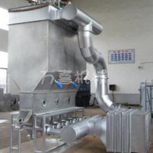 XF卧式沸腾干燥机,XF卧式沸腾干燥机厂家直销,XF卧式沸腾干燥机哪有卖批发