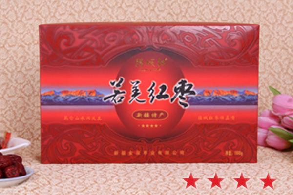 供应金泉枣业-新疆红枣