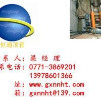供应钢管顶管施工专家、钢管顶管施工专家队伍、南宁钢管顶管施工专家