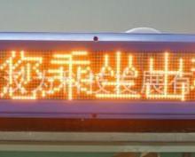 供应LED车载屏系列产品的优势