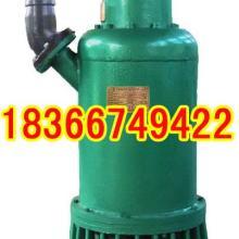 供应价优矿用立泵  矿用排沙潜水电泵  矿用隔爆排污泵