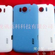 供应HTC—G21手机护套批发